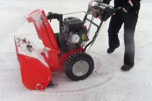 snow blower repair near me